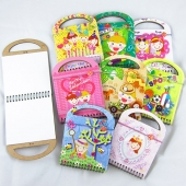 Hand Bag Notebook ( small )